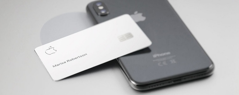 Apple card pret accessible