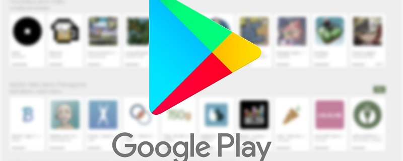 Durcissement règles applicables aux applications de prêt personnel Google Play Store
